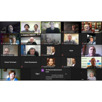 Video records and presentations of 36-th International Conference on Socionics